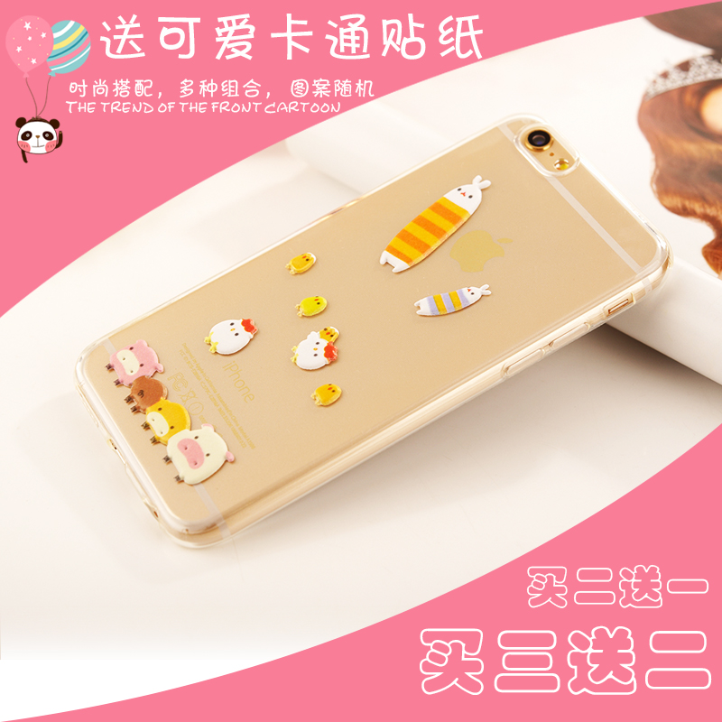 Lovebirds GN9006 GN9006 gionee mobile shell transparent shell mobile phone sets thin protective outer shell diy cartoon female