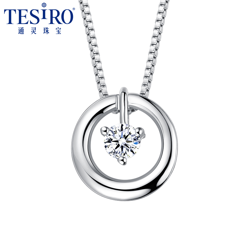 Lovers cupid tesiro psychic jewelry carat diamond necklace k gold heart pendant female models send silver chain