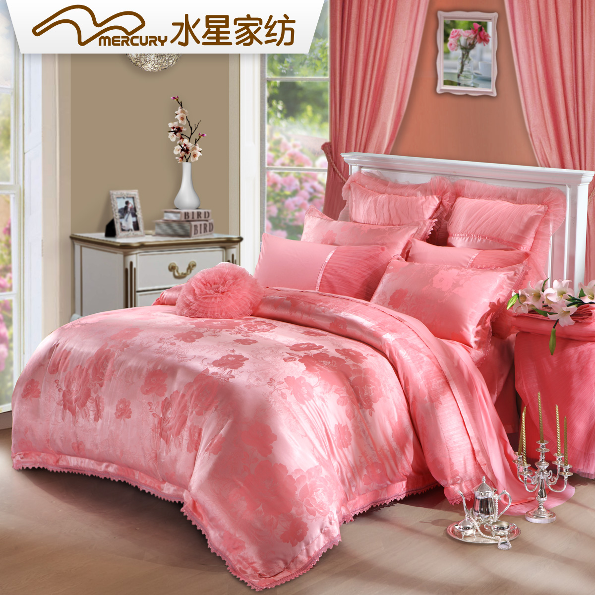 China Pink Romantic Bedding, China Pink Romantic Bedding Shopping ...