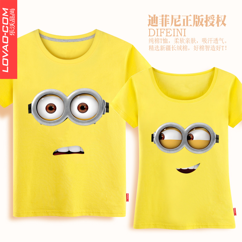 Lovers summer 2016 summer dress new small yellow people with big eyes t-shirt female half sleeve class service cotton cartoon