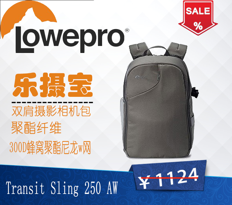 Lowepro transit sling 250 aw shoulder diagonal camera bag canon 70d 5d2 d7100 camera bag