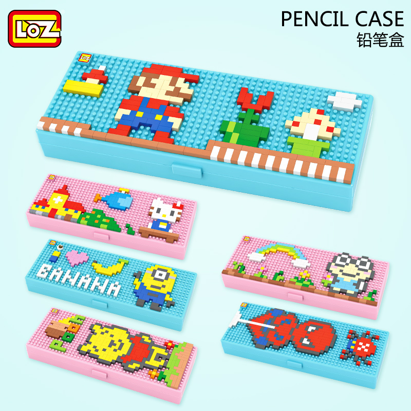 Loz micro building blocks of small particles assembled building blocks of creative stationery cartoon pencil box for children of men and women students