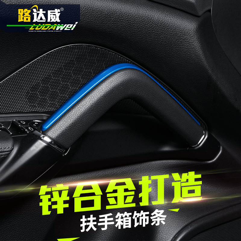 Lu dawei dedicated handle affixed inside the armrest trim modified porsche cayenne cayenne interior conversion