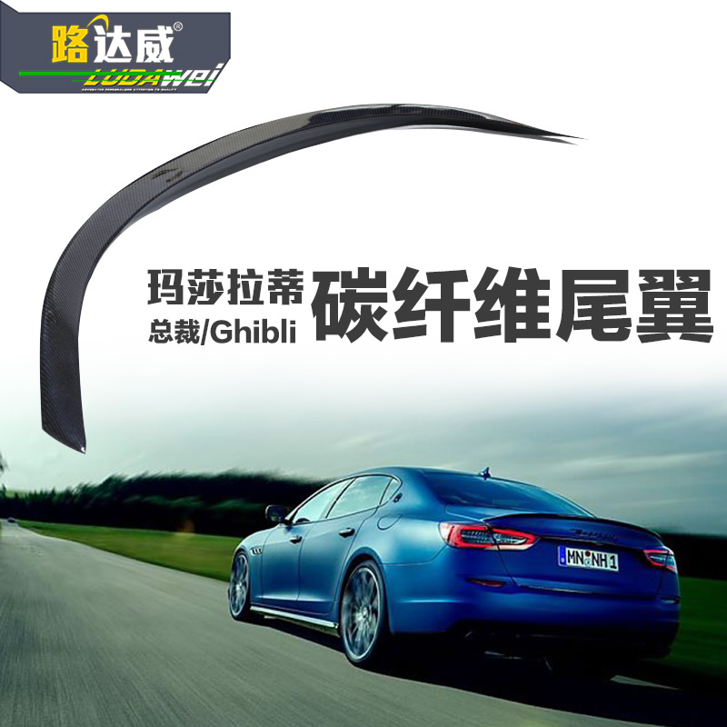 Lu dawei dedicated maserati ghibli geberit carbon fiber rear wing spoiler wing modification