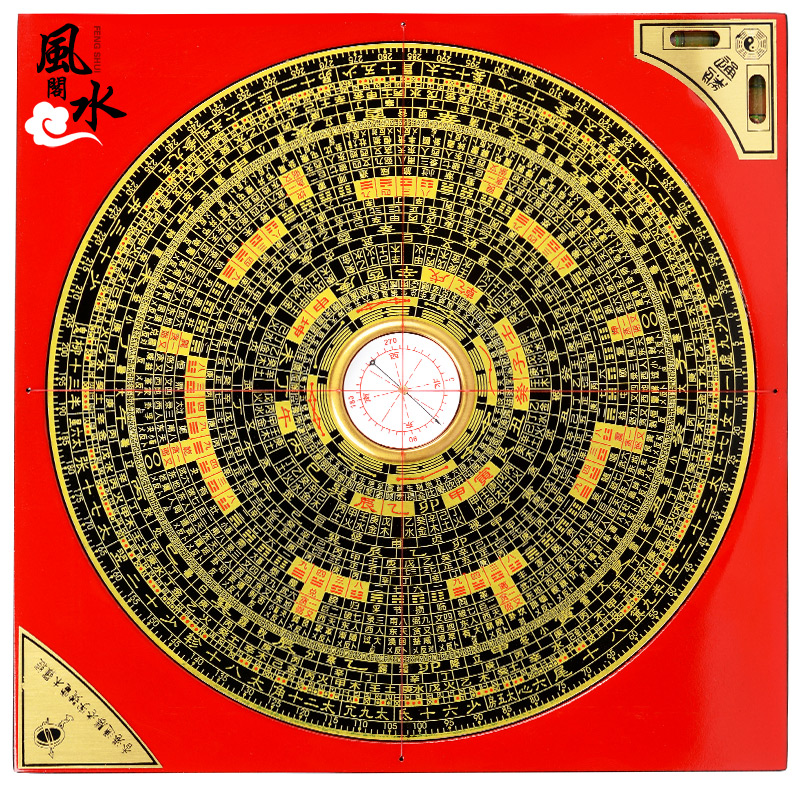 Lucky feng shui court copper determinator carbolite 8 inch professional feng shui compass compass bagua mirror swing shipping