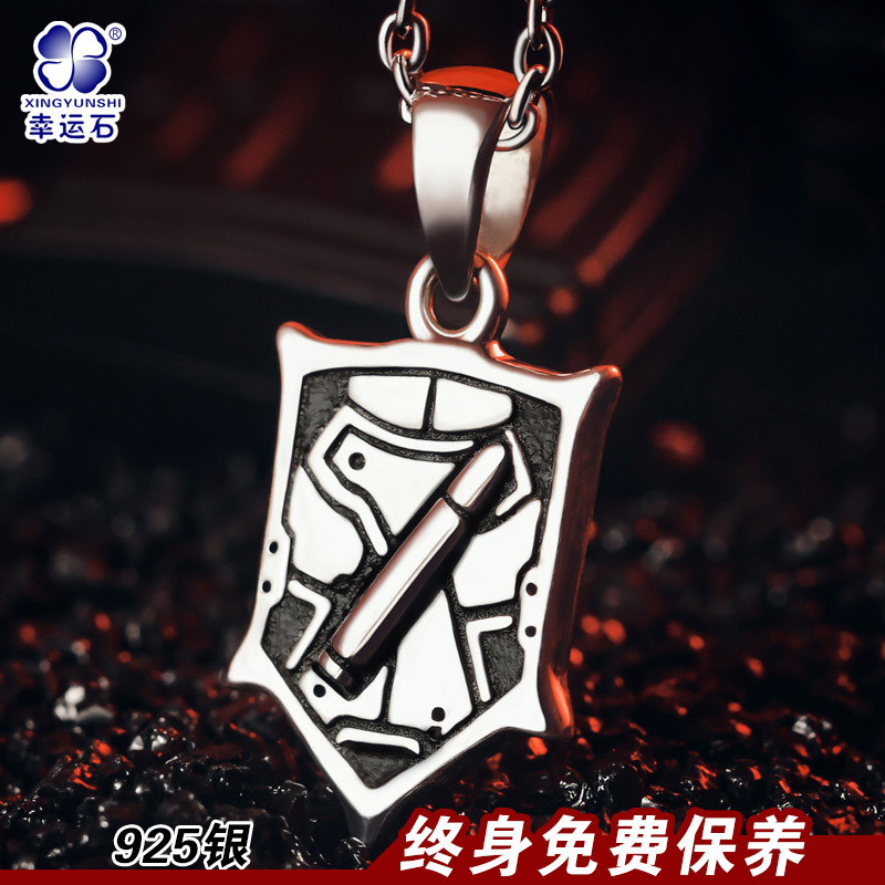 Lucky stone necklace jewelry animation around sword art online sao asada shino shino 925 silver pendant item