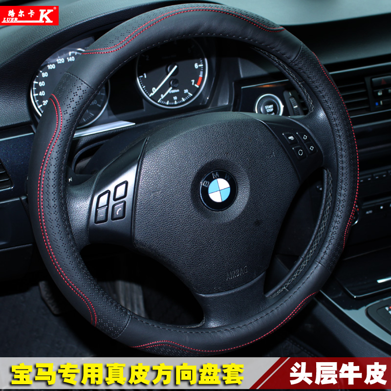Luer ka car special car steering wheel cover to cover cowhide leather steering wheel cover to cover car cover