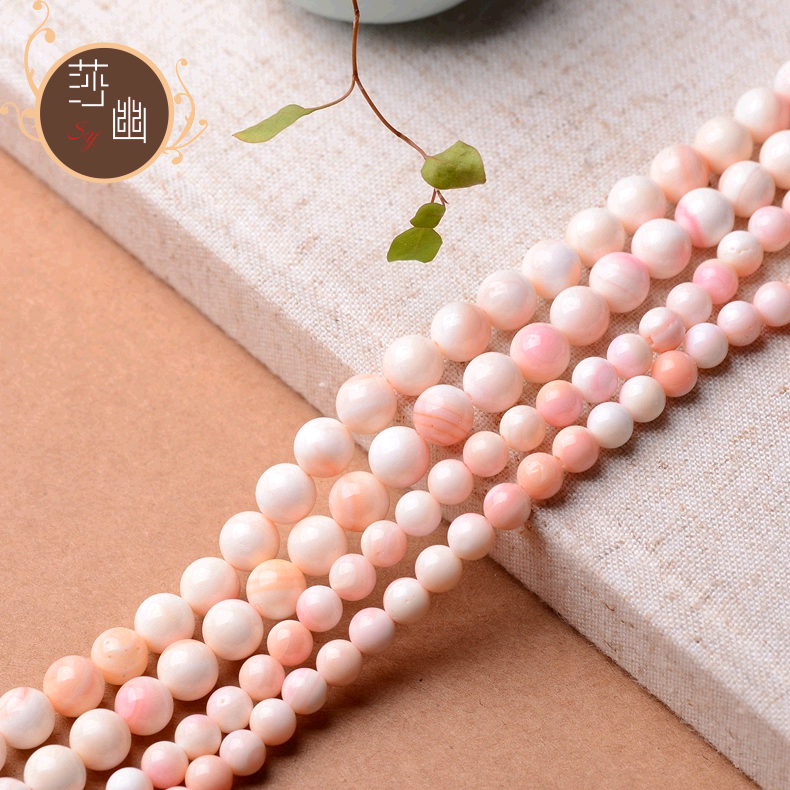 Lufthansa lufthansa quiet secluded natural pink clam semifinished loose beads diy crystal loose beads jewelry accessories