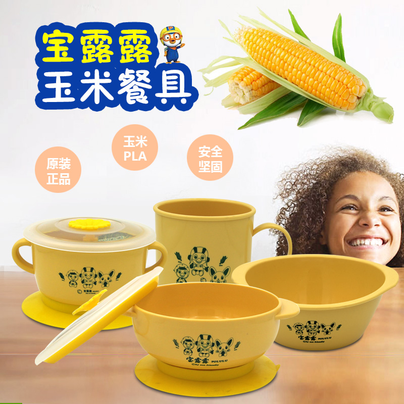 Lulu treasure corn material infants and young children's tableware sucker bowl baby baby food supplement bowl with suction cups fangshuai environmental