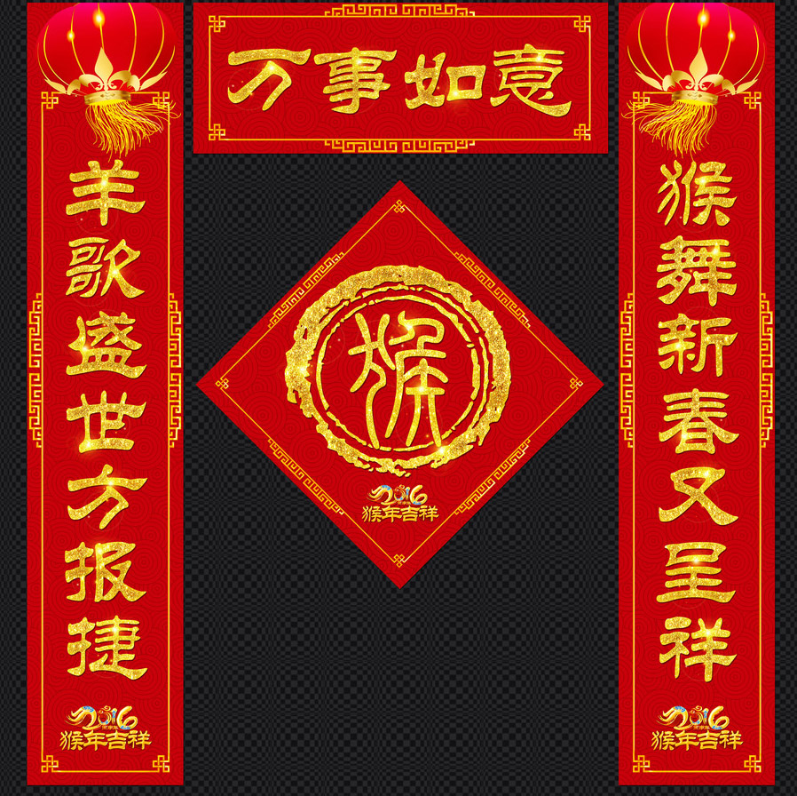 Lunar new year red envelopes custom advertising couplet couplet custom grilles spree spring festival couplets couplets hot gold seal logo customization