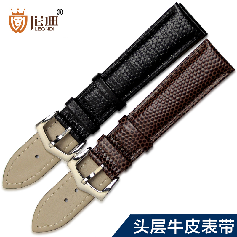 Lundy lizard grain leather strap watch accessories men women leather bracelet watch with black buckle 20mm