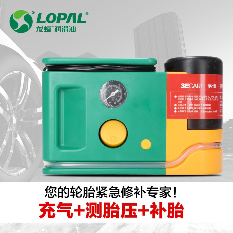 Lung poon 3ECARE inflatable pump car tire tire tire repair tools tire pressure detector three in one partner
