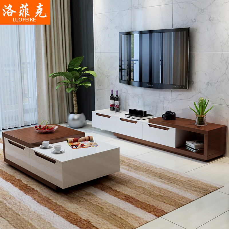 Merveilleux Get Quotations · Luo Feike Tv Cabinet Modern Minimalist White Paint  Retractable Tv Cabinet Coffee Table Living Room Set