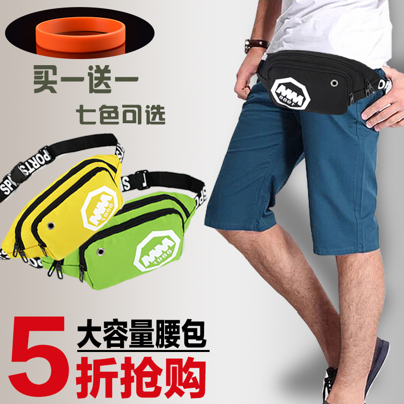960fbff57b Get Quotations · Luo ji lovers man bag fashion bag messenger bag pockets  chest pack korean version of the