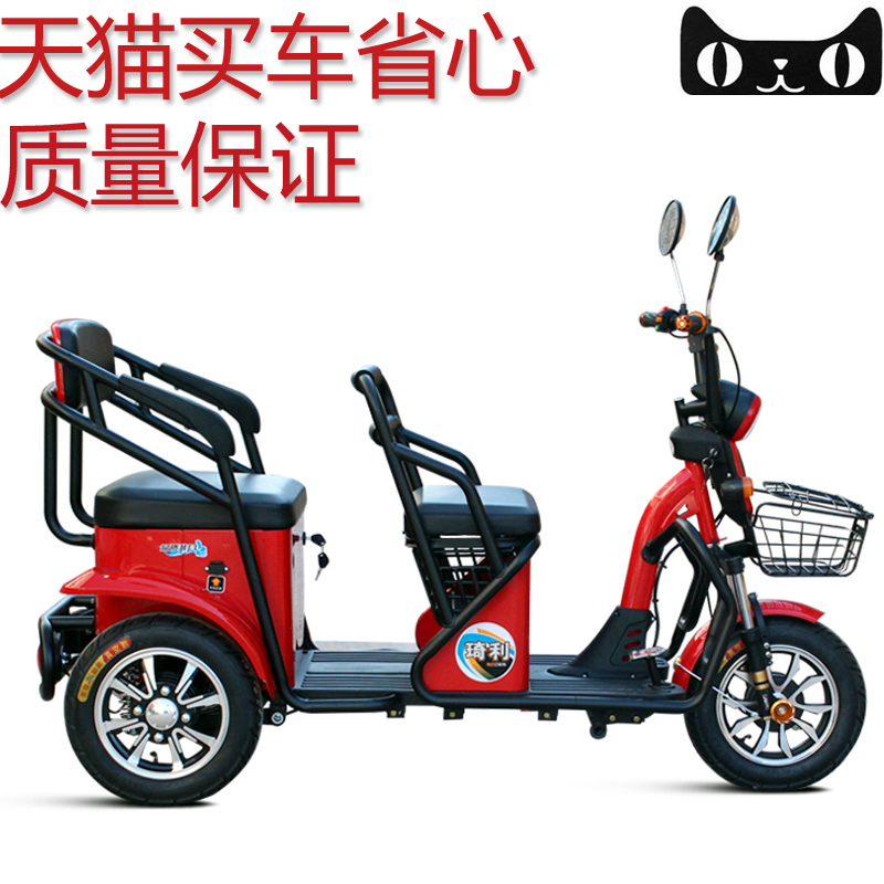 Luxury two seater electric tricycle elderly scooter tricycle leisure shuttle children battery car