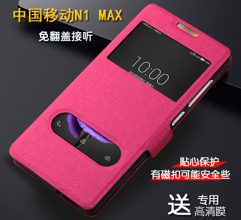 Lvc mai M823 N1MAX china mobile china mobile phone shell mobile phone sets N1MAX cell phone holster protection