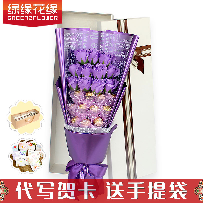 Lvyuan flower edge simulation creative soap flower bouquet of roses birthday gift of love gift to send his girlfriend wife