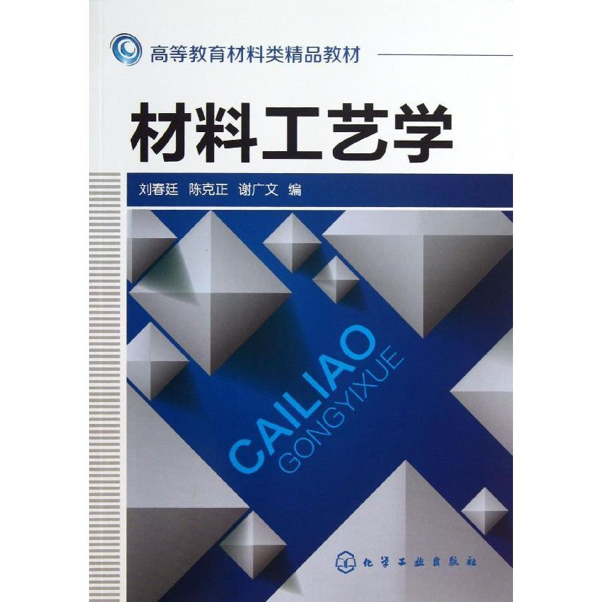 Lynx genuine spot/materials technology/liu chun mesclun technology genuine selling books/xinhua bookstore bestseller chart Books