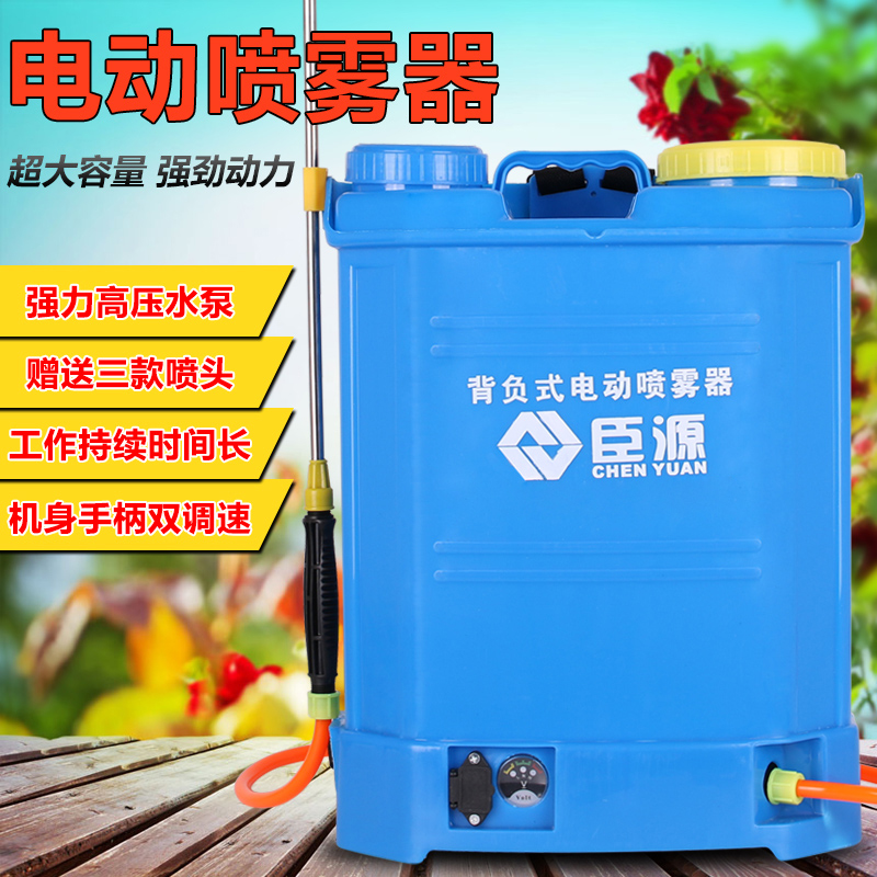 Lynx portable rechargeable electric sprayer agricultural knapsack sprayer pesticide spraying machine fight drugs epidemic disinfection sprayer