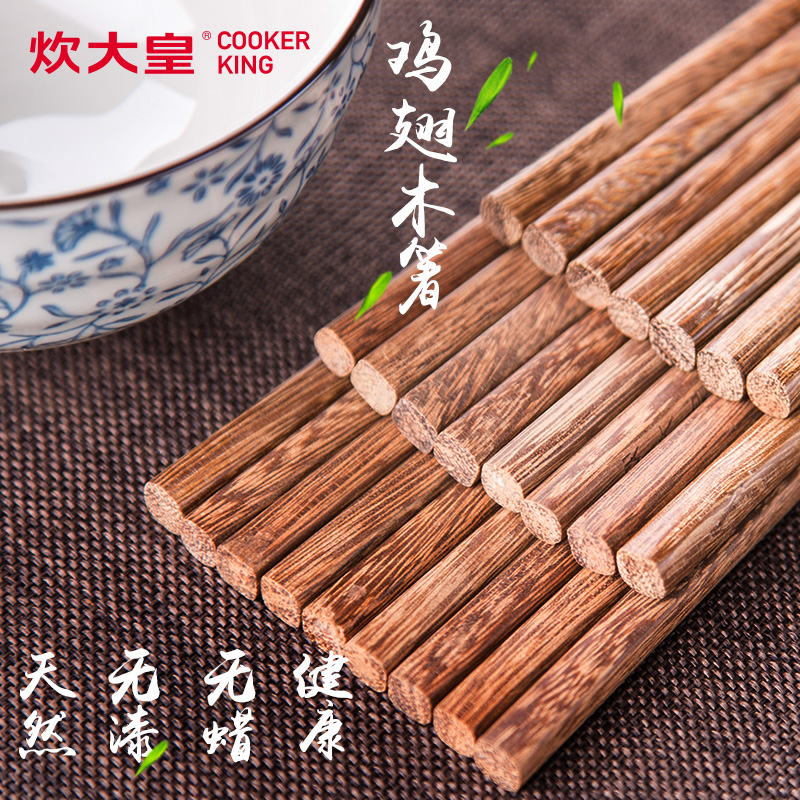[Lynx] supermarket catering imperial natural wenge wood chopsticks 10 pairs of no oil no paint no wax original Eco chopsticks