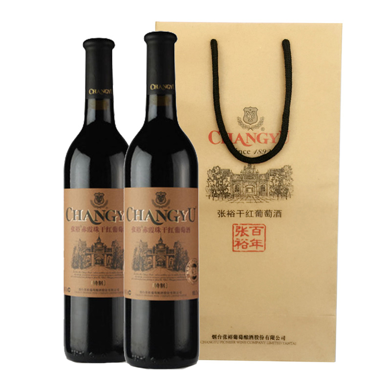 Get Quotations Lynx Supermarket Changyu Wine Special Cabernet Sauvignon 750 Ml 2 Bags Ceremony
