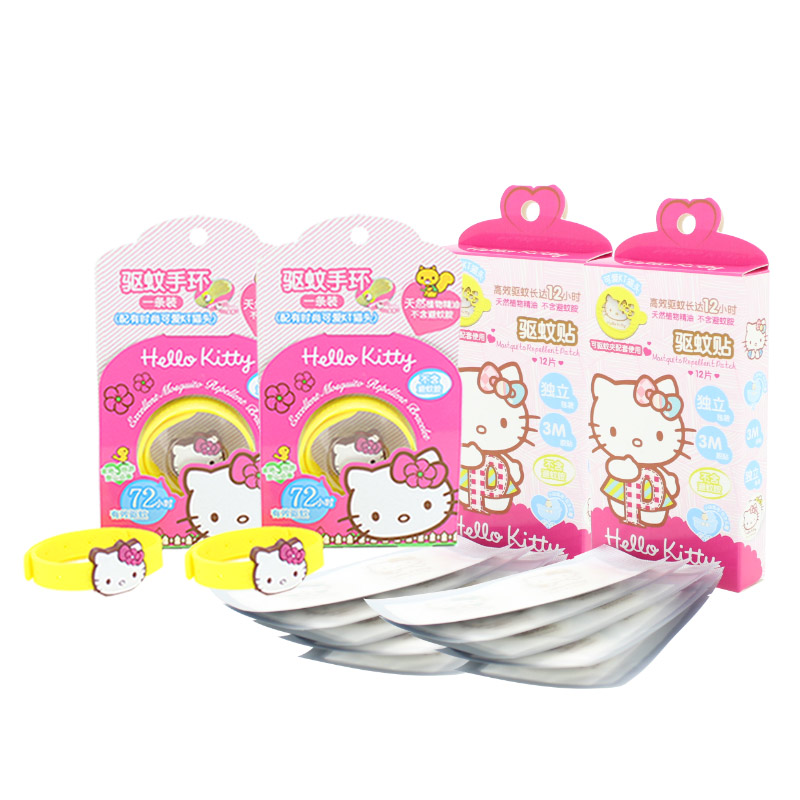 [Lynx supermarket] hello kitty mosquito repellent stickers mosquito ring 2 + 2 box (oxytropis type yellow )
