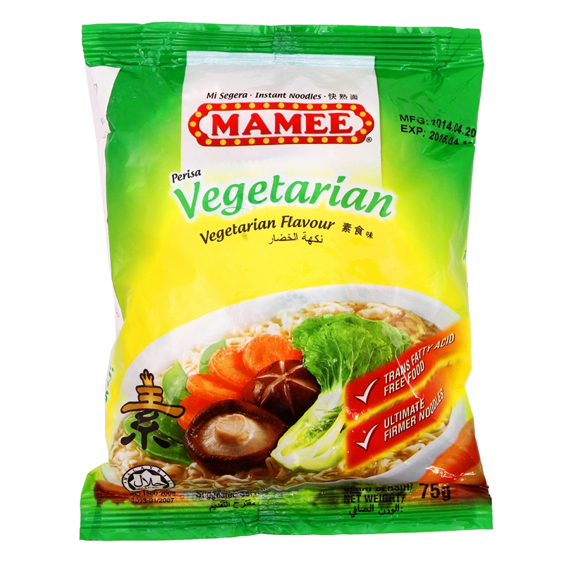 [Lynx supermarket] malaysia imported mommy cards mamee vegetarian pepper flavor instant noodles instant noodles 75g
