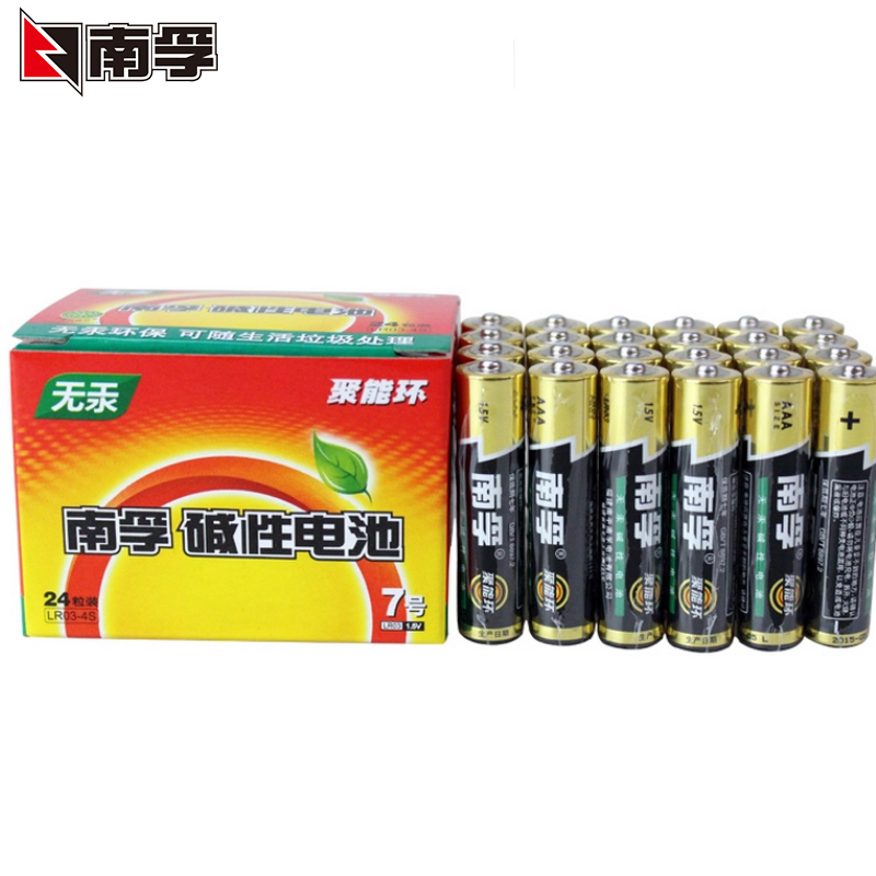 [Lynx supermarket] nanfu battery on 7 battery shaped ring alkaline batteries aaa batteries section 24 Battery