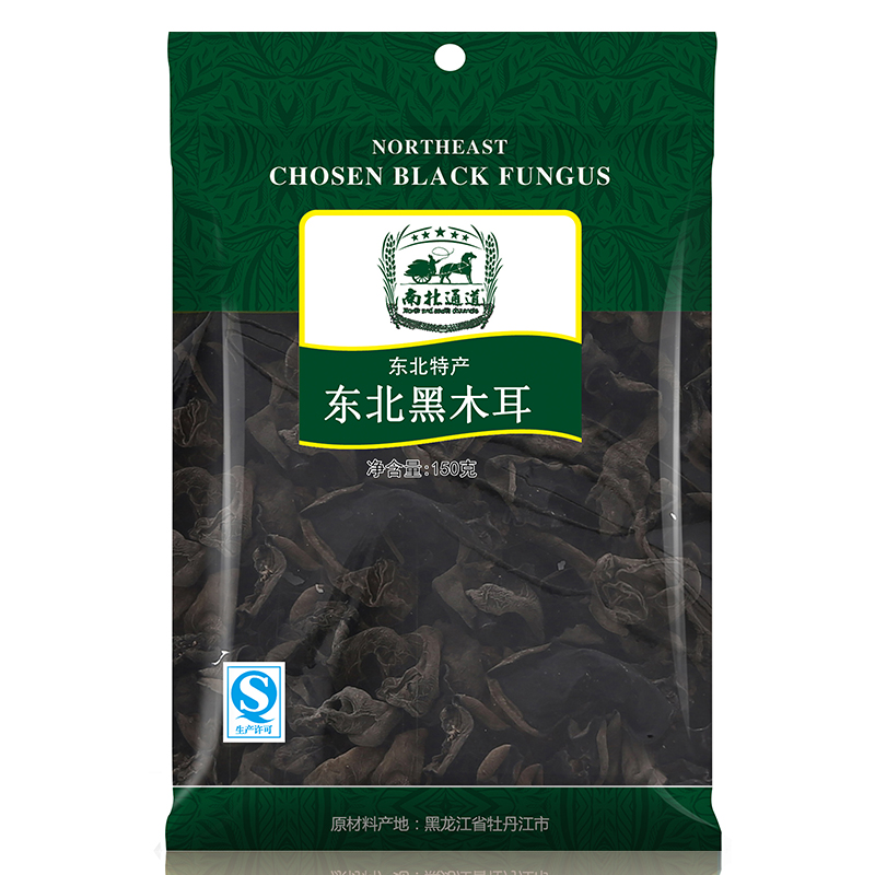 [Lynx supermarket] north and south channel black fungus 150g/bags autumn fungus northeast specialty dry bowl ear