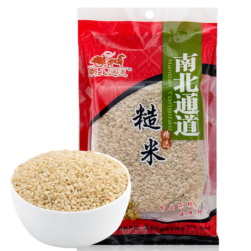 [Lynx supermarket] north and south channel brown rice 360g/packet moreroughage northeast heilongjiang rice cereals