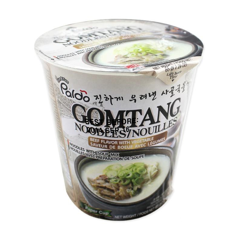 [Lynx supermarket] south korea imported paldo/eight bone soup bowl of instant noodles cup noodles 65g convenience of instant noodles