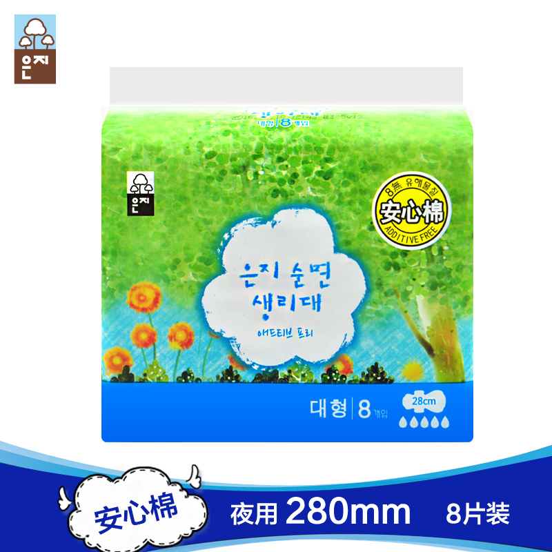 [Lynx supermarket] south korean imports of grace chicago relieved breathable and comfortable cotton sanitary napkins night with 280mm8