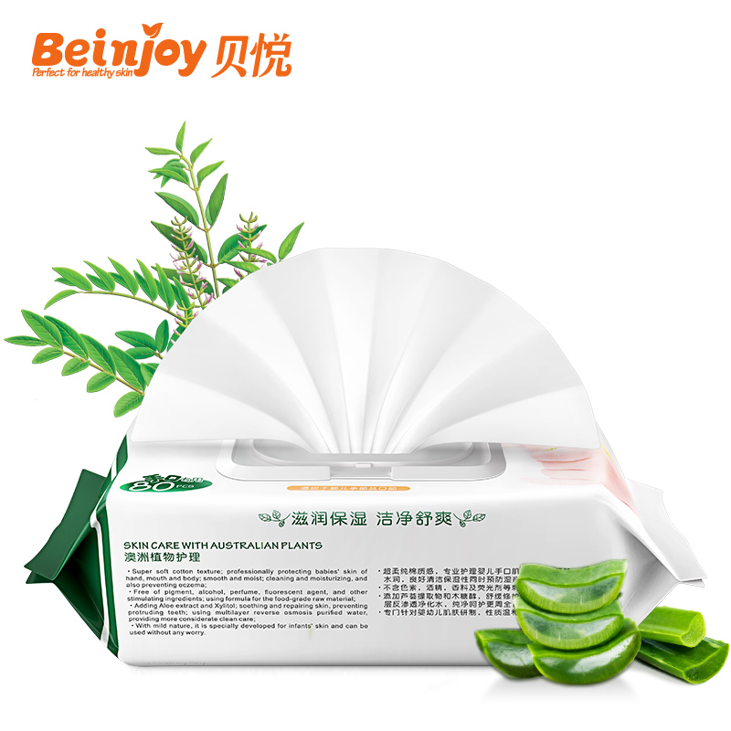 [Lynx supermarket] tony yue shu yun baby unscented baby wipes hand to mouth 80 pumping lid dedicated