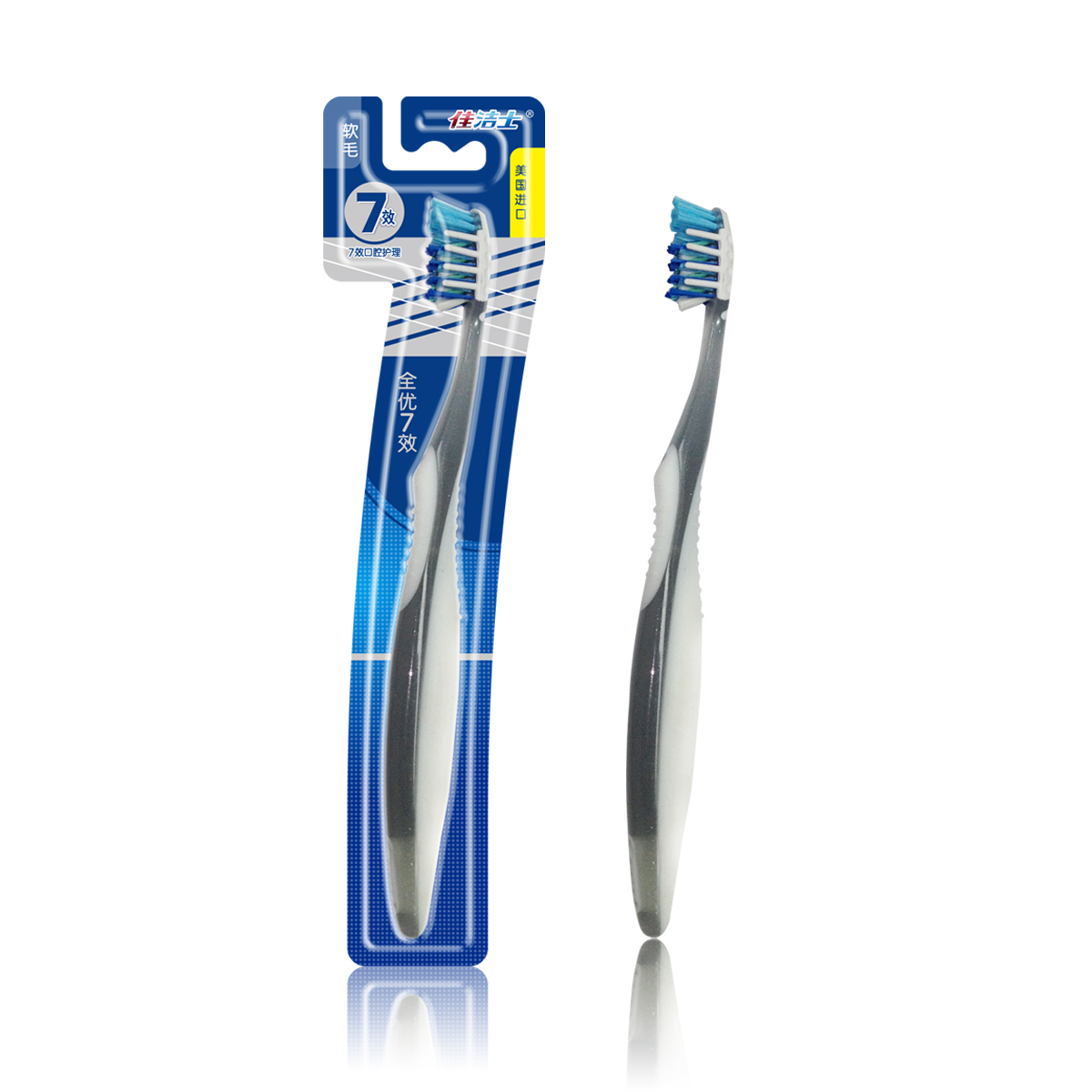 [Lynx supermarket] us imports crest toothbrush with excellent efficiency 7 1 sticks (fur)