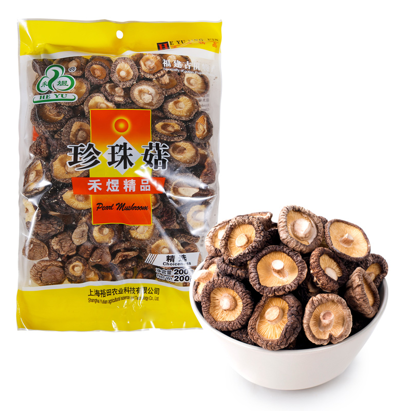 [Lynx supermarket] wo yu pearl mushroom dry mushroom 200g mushrooms pearl mushroom mushrooms money furuta small mushrooms
