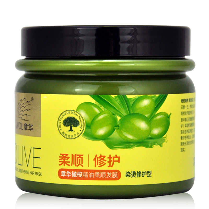 [Lynx supermarket] zhang hua olive oil supple hair mask steamed dye repair conditioner hair mask 500 ml