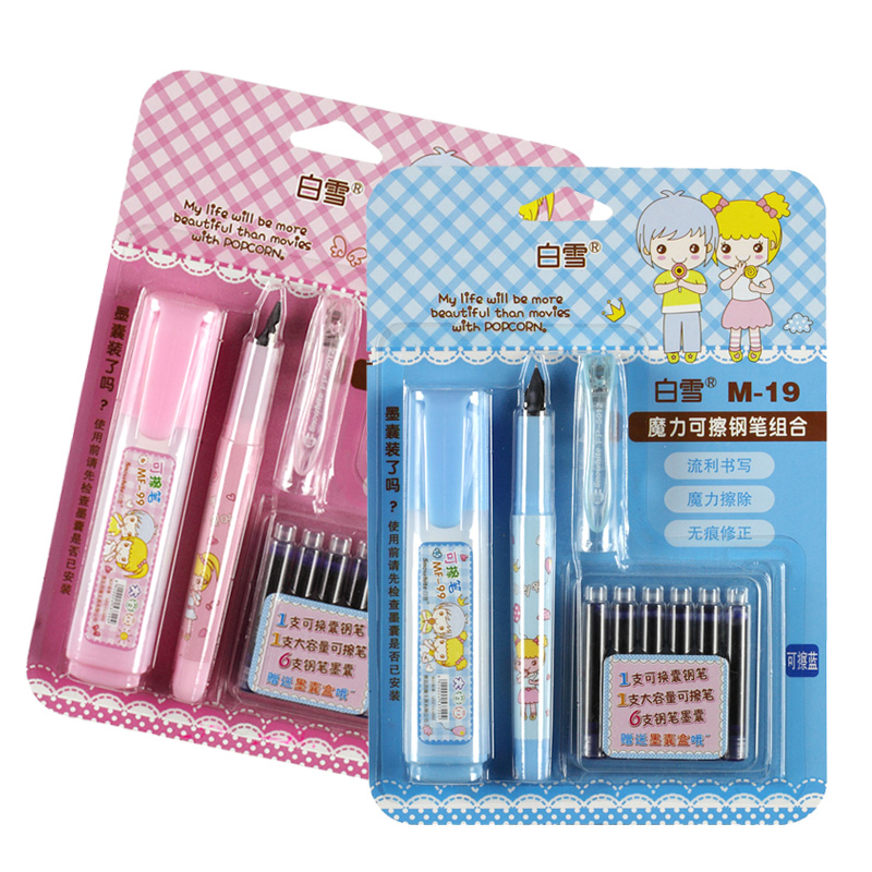 M-19 snow m-22 magic capsule change erasable pen genuine direct liquid ink sac containing a large capacity of students 1 card
