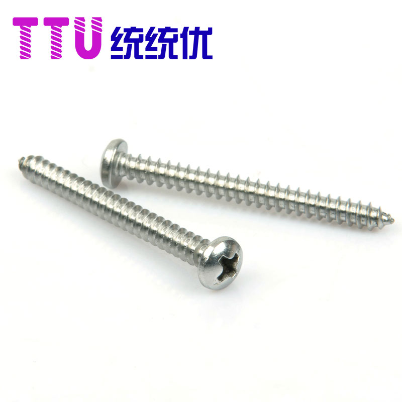 M2 series of authentic 304 stainless steel round head self tapping screws m2 * 5-20