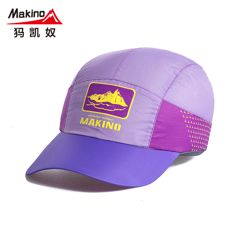 Ma kai slave 2016 spring and summer men and women breathable skin windproof hat baseball cap outdoor sun visor anti couple paragraph cap