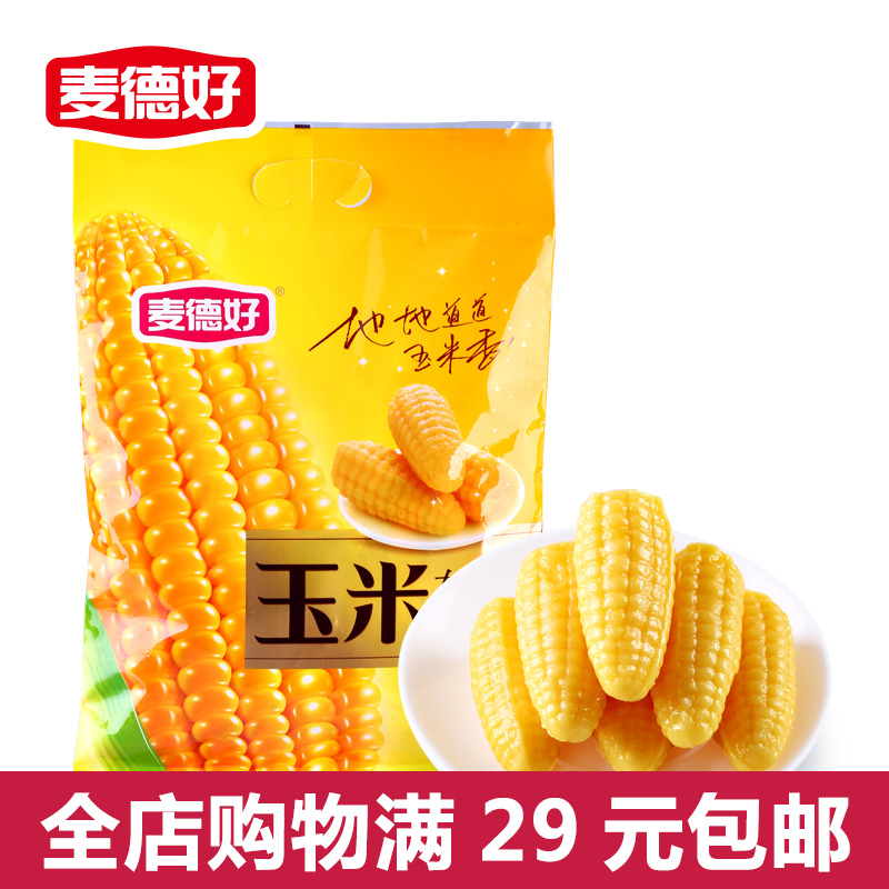 Macdermid good corn sugar gastrique 458g ruannuo delicious casual office zero food candy wedding hi
