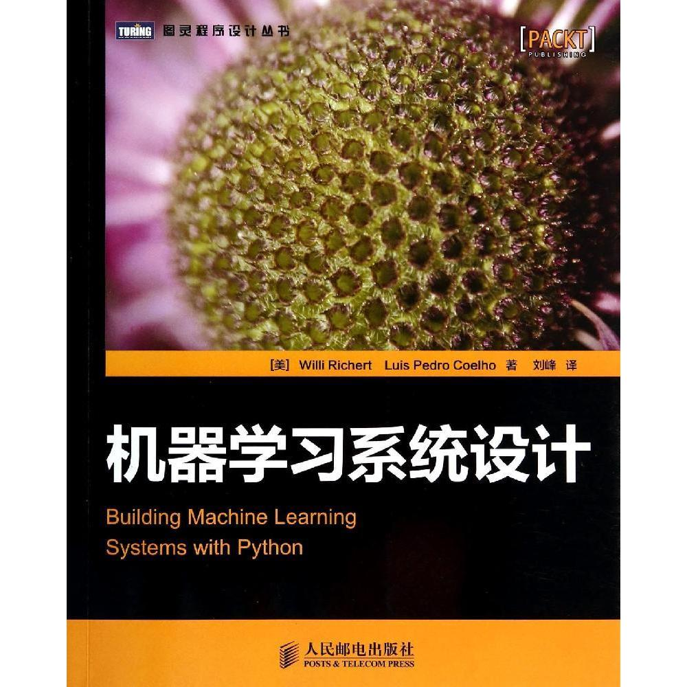 Machine learning system design computer genuine selling books