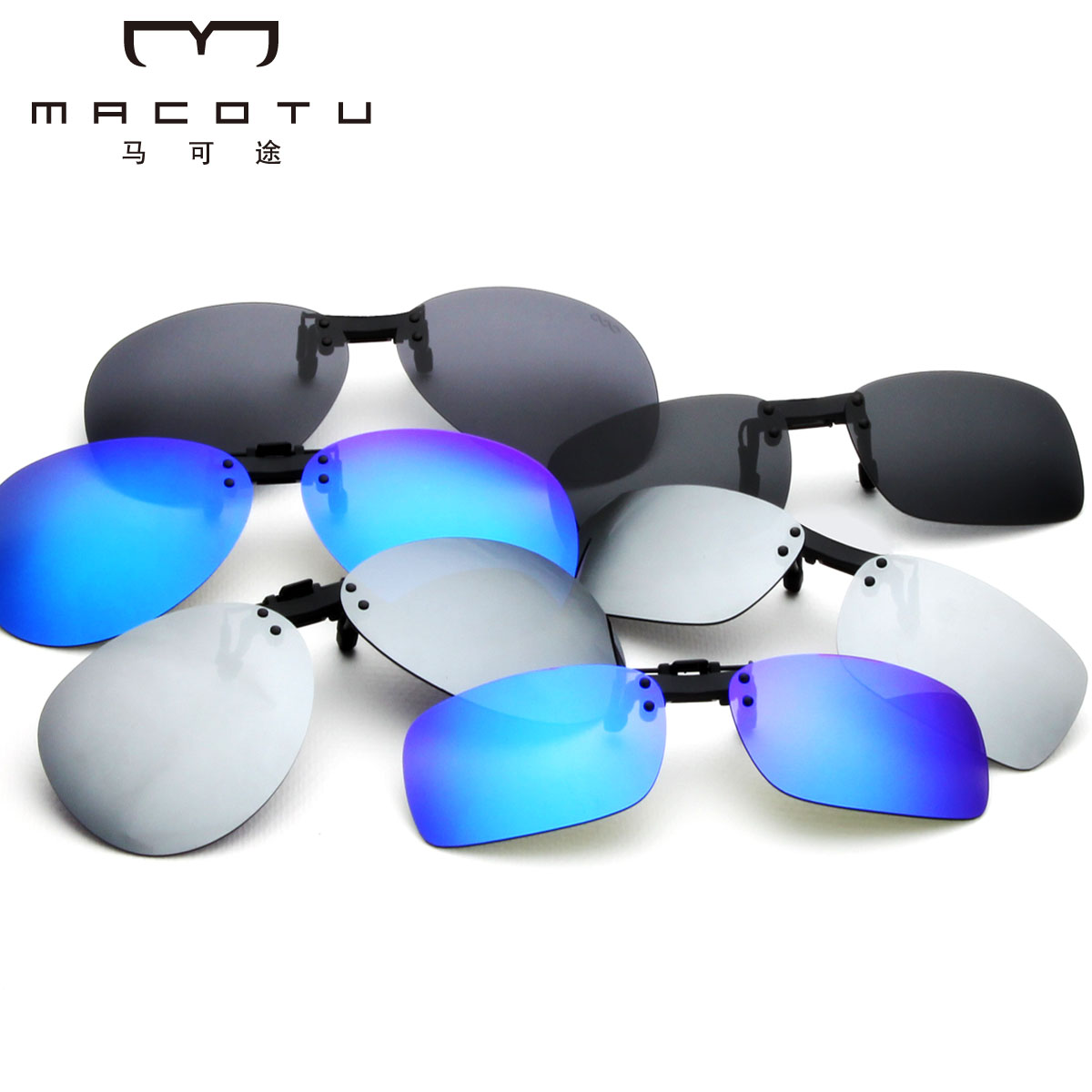 Macotu sleeve tide men and women sunglasses yurt polarized clip myopia sunglasses sunglasses clip night vision driving division machine