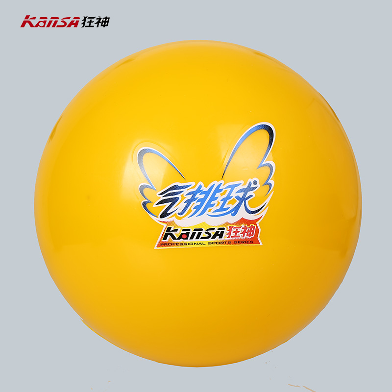 Mad god children in the test gas volleyball volleyball juvenile vermt nonrigid standard practice than light gas volleyball volleyball tournament