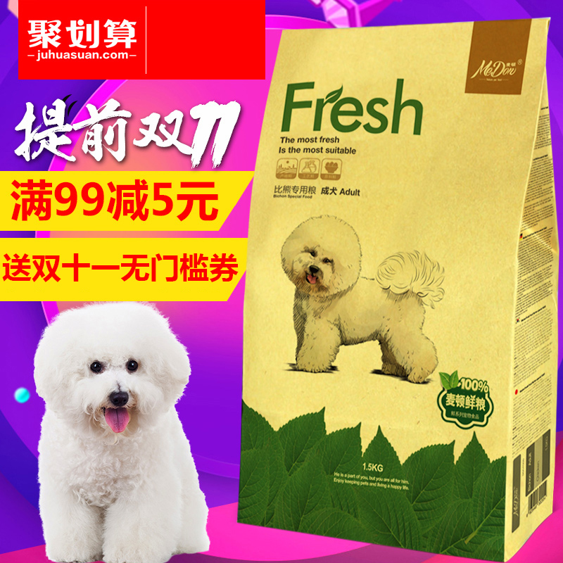 Madden adult bichon dog 3 of dog food for small dogs us gross to tears natural dog food fresh black nose hair care