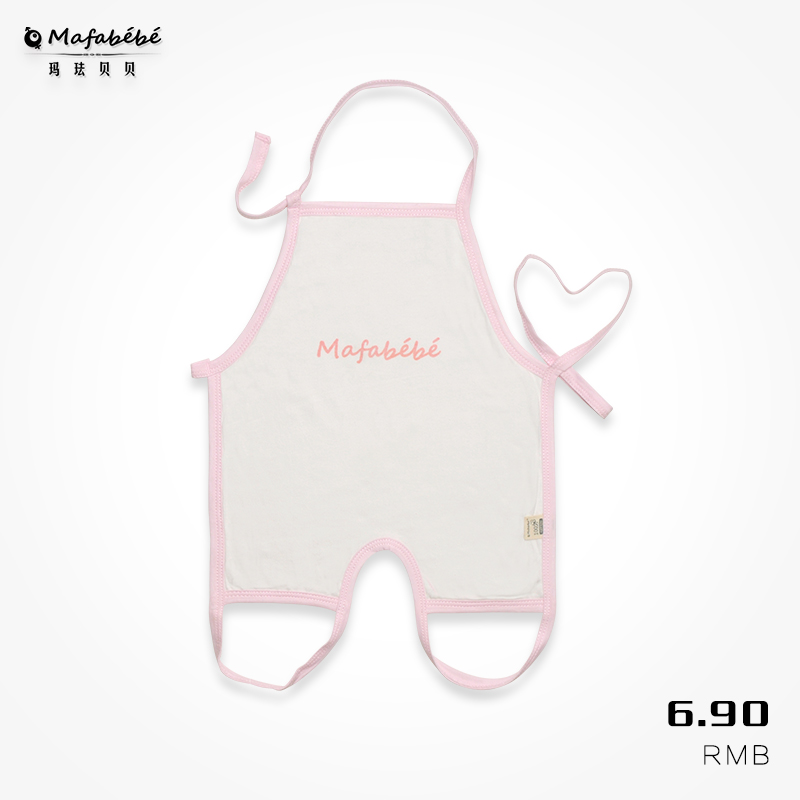 Mafabebe baby apron cotton apron newborn baby even foot apron apron [sale] area