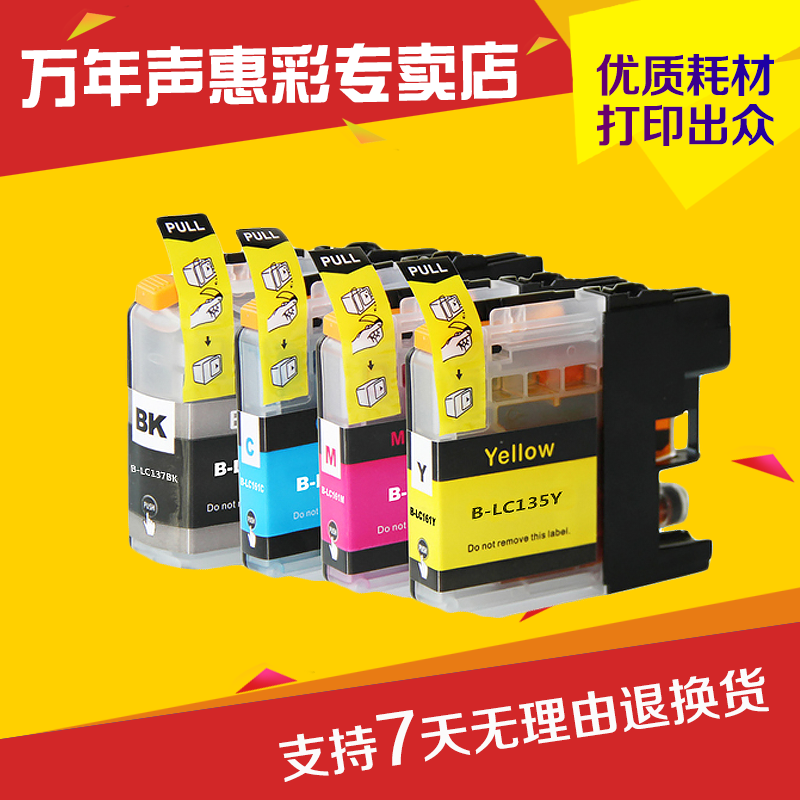 Mag applicable brother MFC-J6520DW J6720DW LC137XLBK LC135 cartridges printer cartridges