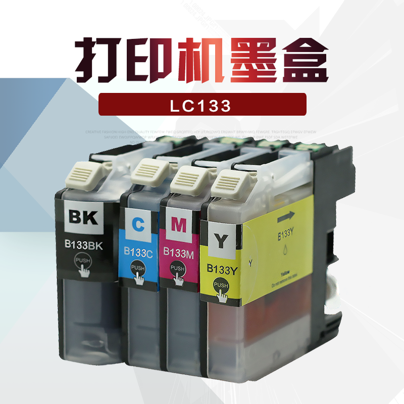 Mag applicable brothers j470dw MFC-J245 J475DW J650DW LC133BK printer cartridges
