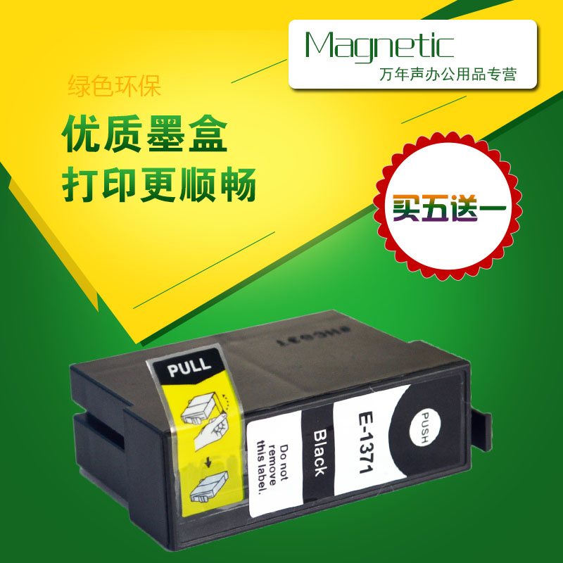 Mag applicable epson/epson k100 black and white inkjet printer ink cartridges ink cartridges t1371