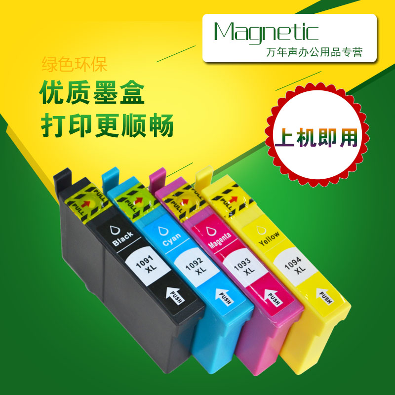 Mag applicable epson epson me office 900wd printer ink cartridges ink cartridges