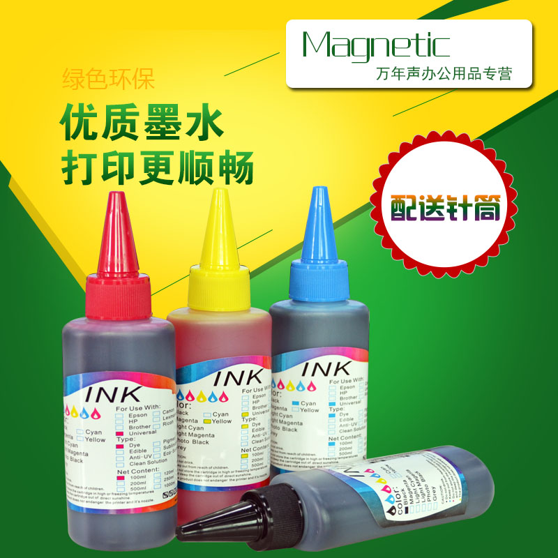 Mag applicable hp 564xl hp7510 6510 4610 4620 printer ink ciss ink cartridges